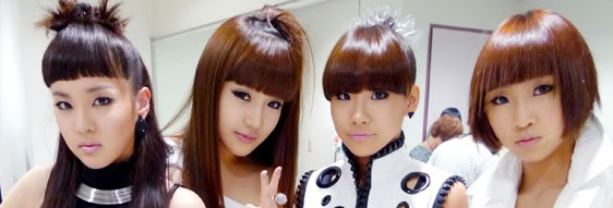 2ne1 without makeup kstyle