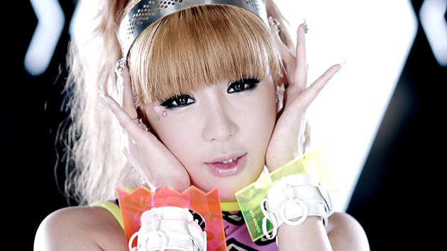 http://kstyleblog.files.wordpress.com/2011/07/2ne1__i-am-the-best-hd-1080p-03518.jpg?w=630&h=354